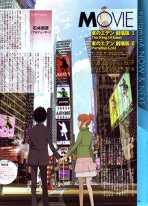 Rating: Safe Score: 3 Tags: higashi_no_eden morimi_saki screening takizawa_akira User: acas