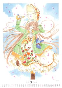 Rating: Safe Score: 4 Tags: calendar clamp hanato_kobato ioryogi kobato User: Share
