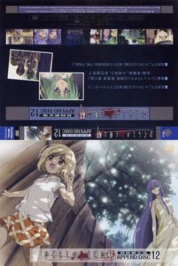 Rating: Safe Score: 7 Tags: disc_cover furude_rika higurashi_no_naku_koro_ni sakai_kyuuta takano_miyo User: charly_rozen