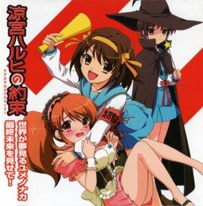 Rating: Safe Score: 8 Tags: asahina_mikuru nagato_yuki seifuku suzumiya_haruhi suzumiya_haruhi_no_yuuutsu waitress witch User: ryuzaki