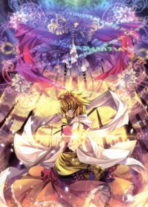 Rating: Safe Score: 30 Tags: capura.l eternal_phantasia fixed hijiri_byakuren toramaru_shou touhou User: castle