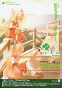 Rating: Safe Score: 7 Tags: clover_hearts mikoshiba_rea mikoshiba_rio nimura_yuuji seifuku User: petopeto