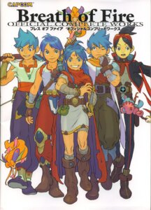 Rating: Safe Score: 2 Tags: breath_of_fire breath_of_fire_i breath_of_fire_ii breath_of_fire_iii breath_of_fire_iv breath_of_fire_v male ryuu_(breath_of_fire_i) ryuu_(breath_of_fire_ii) ryuu_(breath_of_fire_iii) ryuu_(breath_of_fire_iv) ryuu_(breath_of_fire_v) sword yoshikawa_tatsuya User: Radioactive