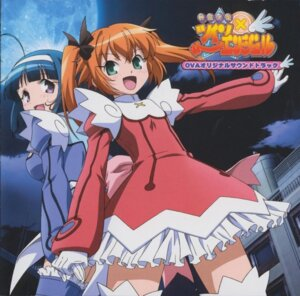 Rating: Safe Score: 8 Tags: disc_cover jpeg_artifacts kaitou_tenshi_twin_angel kannazuki_aoi minnazuki_haruka screening User: cosmic+T5