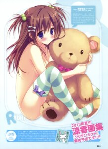Rating: Questionable Score: 61 Tags: naked ryohka thighhighs User: Bulzeeb