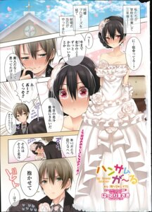 Rating: Questionable Score: 15 Tags: dress hattori_masaki wedding_dress User: back07