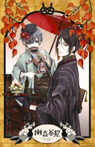Rating: Safe Score: 9 Tags: asian_clothes ciel_phantomhive eyepatch kuroshitsuji male sebastian_michaelis toboso_yana User: charunetra