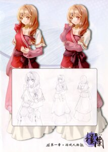 Rating: Safe Score: 5 Tags: 5r_studio bleed_through character_design loulan xiaolei User: xixicomic