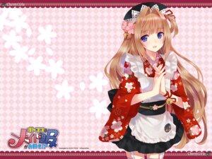 Rating: Safe Score: 42 Tags: kasukabe_akira maid nao_(otosuki) otokonoko_wa_meidofuku_ga_osuki!? trap wa_maid wallpaper User: Lord_Satorious