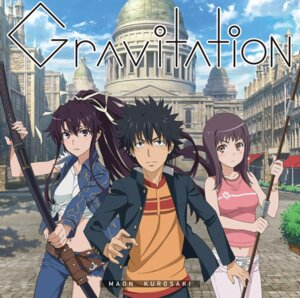 Rating: Safe Score: 15 Tags: disc_cover itsuwa kamijou_touma kanzaki_kaori sword tagme to_aru_majutsu_no_index weapon User: saemonnokami