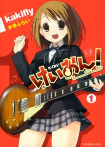 Rating: Safe Score: 14 Tags: hirasawa_yui kakifly k-on! seifuku User: Radioactive