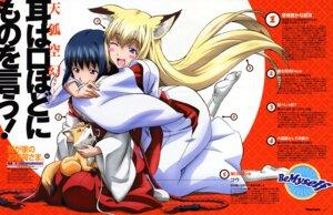 Rating: Safe Score: 4 Tags: kitsune kou miko tenko_kuugen wagaya_no_oinari-sama User: vita