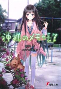 Rating: Safe Score: 67 Tags: kamisama_no_memochou kishida_mel shionji_yuuko thighhighs User: EmilyRainsworth