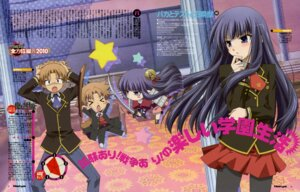 Rating: Safe Score: 23 Tags: baka_to_test_to_shoukanjuu kirishima_shouko ooshima_miwa pantyhose yoshii_akihisa User: gaiger