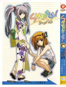 Rating: Safe Score: 12 Tags: fuyou_kaede kimono pointy_ears primula shuffle User: admin2