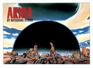 Rating: Safe Score: 4 Tags: akira_(manga) landscape ootomo_katsuhiro User: Radioactive
