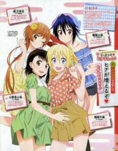Rating: Safe Score: 49 Tags: kirisaki_chitoge nisekoi onodera_kosaki tachibana_marika tsugumi_seishirou User: drop