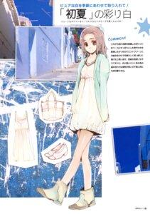 Rating: Safe Score: 10 Tags: dress fujishima raving_phantom User: Kalafina