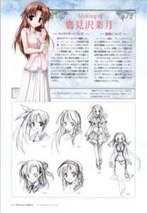 Rating: Safe Score: 4 Tags: bekkankou sketch takamizawa_natsuki yoake_mae_yori_ruriiro_na User: admin2