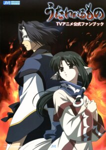 Rating: Safe Score: 3 Tags: eruruu fixme hakuoro screening utawarerumono User: Wraith