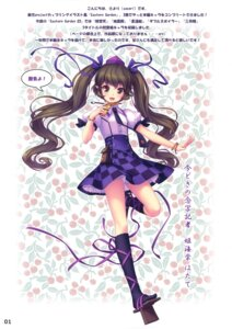 Rating: Safe Score: 39 Tags: himekaidou_hatate neko_works pointy_ears sayori touhou User: Aurelia