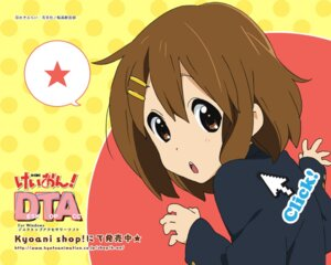 Rating: Safe Score: 12 Tags: hirasawa_yui k-on! seifuku wallpaper User: sakurakon1