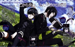 Rating: Safe Score: 6 Tags: bleed_through ciel_phantomhive eyepatch kuroshitsuji male scanning_artifacts sebastian_michaelis User: alimilena