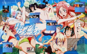 Rating: Questionable Score: 19 Tags: ass bikini cleavage dragonaut gio kamishina_jin kaneko_hiraku machina sieglinde_baumgard souya_akira swimsuits toa User: admin2