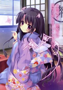 Rating: Safe Score: 57 Tags: devil horns izumi_tsubasu kimono re:stage!_project tail wings User: drop