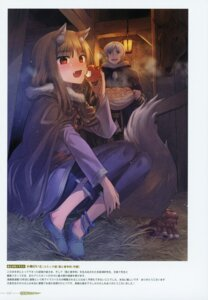 Rating: Safe Score: 15 Tags: animal_ears craft_lawrence holo koume_keito spice_and_wolf tail User: kiyoe