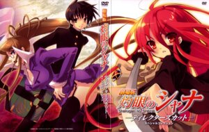 Rating: Questionable Score: 1 Tags: disc_cover ito_noizi margery_daw sakai_yuuji shakugan_no_shana shana User: sayane