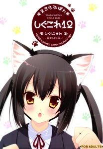 Rating: Safe Score: 20 Tags: animal_ears k-on! nakano_azusa nekomimi shigunyan User: Radioactive