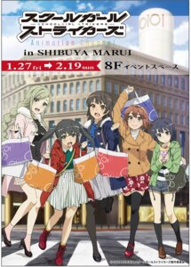Rating: Safe Score: 18 Tags: heels miyama_tsubame namori_mana pantyhose sajima_yuumi school_girl_strikers sumihara_satoka tagme thighhighs yaginuma_io User: saemonnokami