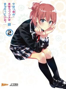 Rating: Questionable Score: 47 Tags: ponkan_8 seifuku yahari_ore_no_seishun_lovecome_wa_machigatteiru. yuigahama_yui User: akagiss