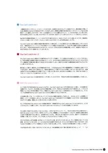 Rating: Safe Score: 0 Tags: bell's_brand izumi_bell text User: Hatsukoi