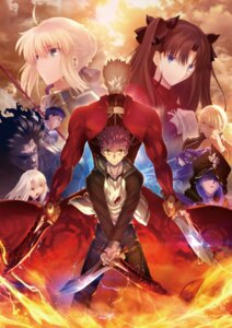 Rating: Safe Score: 50 Tags: archer assassin_(fsn) berserker caster emiya_shirou fate/stay_night fate/stay_night_unlimited_blade_works gilgamesh_(fsn) illyasviel_von_einzbern lancer saber sword tagme toosaka_rin weapon User: Frozenkex