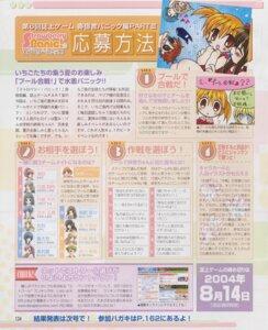 Rating: Safe Score: 2 Tags: aoi_nagisa byakudan_kagome hanazono_shizuma hyuuga_kizuna konohana_hikari minamoto_chikaru strawberry_panic User: Juhachi