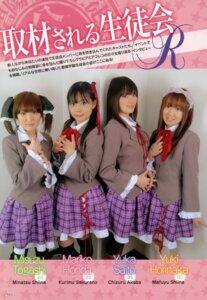 Rating: Safe Score: 3 Tags: photo seitokai_no_ichizon User: crim