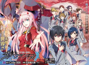 Rating: Safe Score: 45 Tags: darling_in_the_franxx futoshi_(darling_in_the_franxx) gorou_(darling_in_the_franxx) hiro_(darling_in_the_franxx) horns ichigo_(darling_in_the_franxx) ikuno_(darling_in_the_franxx) kokoro_(darling_in_the_franxx) mecha megane miku_(darling_in_the_franxx) mitsuru_(darling_in_the_franxx) pantyhose strelizia yabuki_kentarou zero_two_(darling_in_the_franxx) zorome_(darling_in_the_franxx) User: megumiok