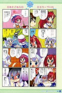 Rating: Questionable Score: 0 Tags: 4koma chibi himezono_risa kusunoki_hibiki mitha nanawind takasaki_honoka yuyukana User: fireattack