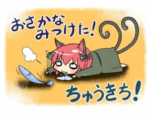 Rating: Safe Score: 8 Tags: animal_ears chibi kaenbyou_rin nekomimi tail touhou viva!! wallpaper User: Radioactive