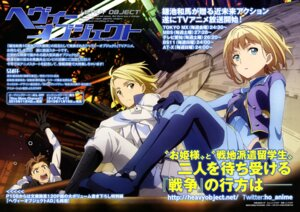 Rating: Safe Score: 26 Tags: bodysuit havia_winchell heavy_object maeda_yuriko milinda_brantini qwenthur_barbotage uniform User: drop