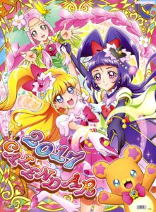 Rating: Safe Score: 9 Tags: asahina_mirai calendar dress haa-chan_(precure) heels izayoi_riko mahou_girls_precure! mofurun_(precure) pretty_cure User: drop