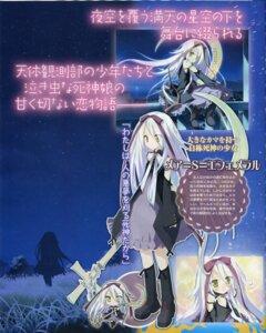 Rating: Safe Score: 6 Tags: chibi gothic_lolita hoshizora_no_memoria lolita_fashion mare_s_ephemeral shida_kazuhiro User: admin2