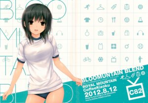 Rating: Safe Score: 57 Tags: buruma coffee-kizoku crease fixme gym_uniform royal_mountain User: Hatsukoi