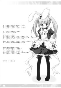 Rating: Safe Score: 9 Tags: animal_ears bunny_ears maid monochrome morinaga_korune thighhighs User: midzki