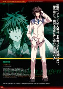 Rating: Safe Score: 3 Tags: dies_irae g_yuusuke light male profile_page sakurai_kai seifuku User: Hatsukoi