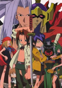 Rating: Safe Score: 5 Tags: amidamaru armor asakura_yoh bason chinadress dress garter kyouyama_anna lee_bailong open_shirt oyamada_manta seifuku shaman_king sword takami_akio tao_jun tao_ren User: Radioactive