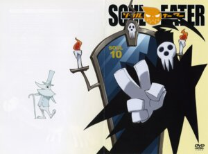Rating: Safe Score: 6 Tags: crease excalibur male shinigami-sama soul_eater User: hecfa