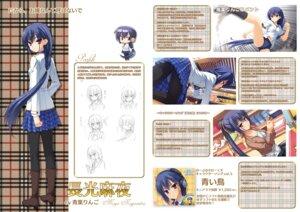 Rating: Safe Score: 16 Tags: digital_version gym_uniform komowata_haruka muririn nagamitsu_maya noble_works pantsu pantyhose profile_page seifuku yuzu-soft User: WtfCakes